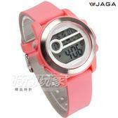 JAGA捷卡 防水可游泳 夜間冷光 多功能輕巧休閒運動電子錶 女錶 M1196-GG(紅)