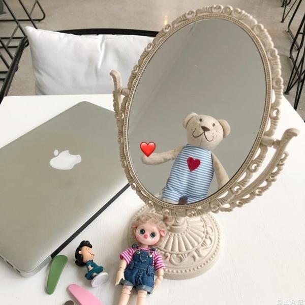 化妝鏡 韓風chic簡約少女心歐式公主風浮雕宿舍寢室房間鏡子化妝鏡擺台鏡 自由角落