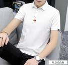 夏季男士短袖t恤潮牌潮流ins針織翻領POLO衫白色簡約百搭半袖「時尚彩紅屋」