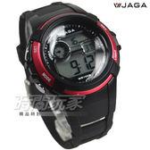 JAGA捷卡 多功能時尚電子錶 防水手錶 女錶 學生錶 計時碼錶 橡膠錶帶 M1104-AG(黑粉)【時間玩家】
