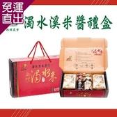 西螺農會 濁水米醬禮盒x2盒組【免運直出】