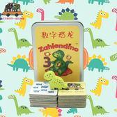 德國haba4924同款數字恐龍耐心和專注力訓練兒童益智桌游3-8歲