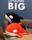 【80公分】仿真虎鯨玩偶 鯨魚抱枕 絨毛娃娃 聖誕禮物交換禮物 生日禮物 攝影道具