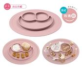 美國 EZPZ HAPPY MAT MINI 迷你餐盤/矽膠餐盤 (玫瑰粉) 655元