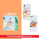 -兩款-白底立體早餐系列全包軟殼 保護殼 iphone XSMax XR iXiXS i7i8 i7i8plus Unicorn手機殼