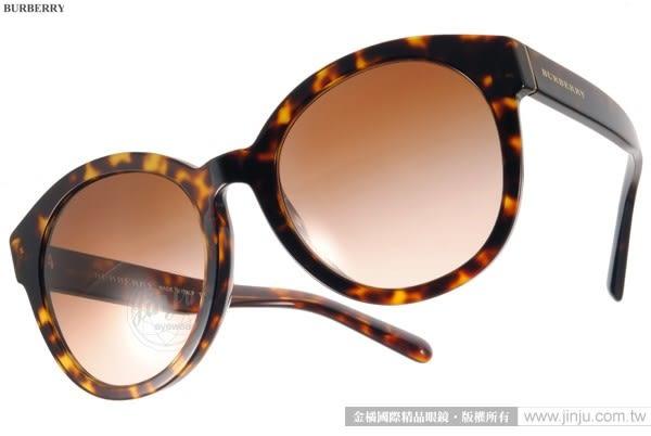 BURBERRY 太陽眼鏡 BU4231D 300213 (琥珀) 別緻大框貓眼款 # 金橘眼鏡