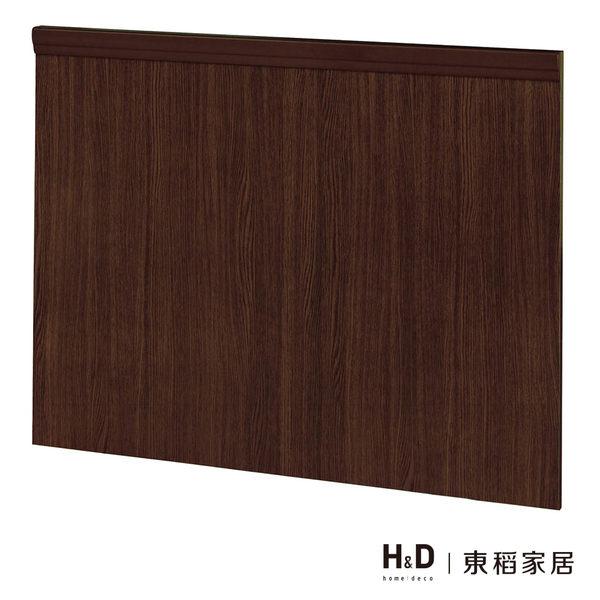 3.5尺胡桃床頭片(木心板)(18CS3/87-9) H&D東稻家居
