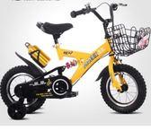 兒童自行車2-3-4-6-7-8-9-10歲寶寶小孩腳踏單車男孩女孩童車 法布蕾輕時尚igo