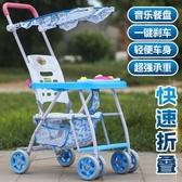 嬰兒推車超輕便攜兒童折疊四輪手推車寶寶簡易透氣夏季防竹藤傘車