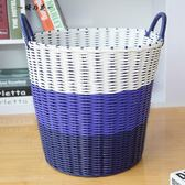 塑料藤編臟衣籃臟衣服收納筐衣物折疊洗衣籃衣簍玩具桶編織框簍子【櫻花本鋪】