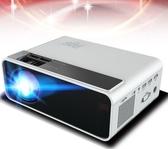 新款投影儀家用wifi無線可連手機一體機