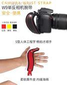 牛皮手腕帶 佳能尼康賓得單反相機配件 攝影手帶繩 便攜柔軟 中秋節好康下殺