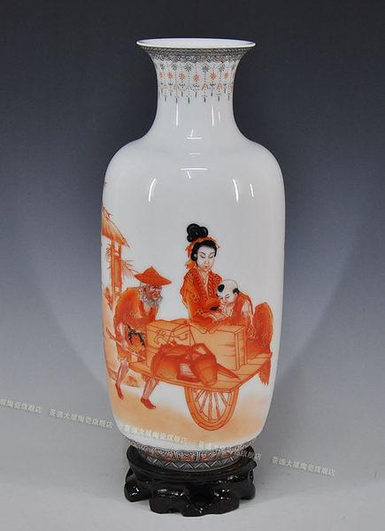 古玩陶瓷擺件 孟母三遷