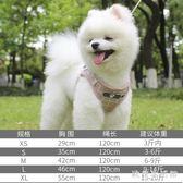 寵物牽引繩 背心式寵物胸背狗狗拉帶外出遛狗繩子泰迪鏈子小型犬用品 LC3712 【歐爸生活館】
