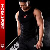 運動背心男士彈力潮牌修身跨欄健美坎肩訓練砍袖健身速干無袖t恤