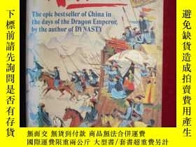 二手書博民逛書店Manchu:罕見The Epic of China in th