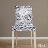 餐桌椅子套罩凳子酒店餐廳西餐椅大理石紋彈力北歐布椅套美式 ys6410『易購3c館』
