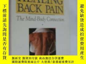 二手書博民逛書店Healing罕見Back Pain:the Mind-Body