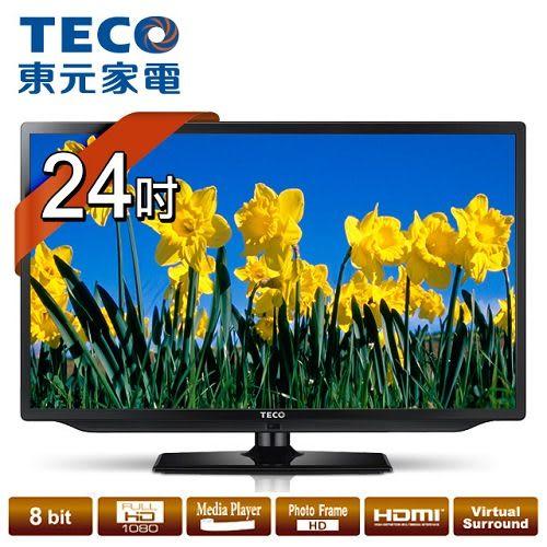 。全新福利品。【東元TECO】24吋高畫質FHD LED顯示器TL2406TRE