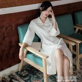 新款網紅泫雅風裙子ins超仙小香風旗袍改良版連衣裙女潮 有緣生活館