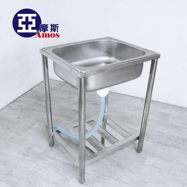 洗衣槽/洗台【GAW022】56CM小型不鏽鋼單洗台 Amos