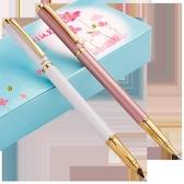 特賣鋼筆文正鋼筆學生用畢業男孩女式女款盒裝初學者成人練字鋼筆禮品筆