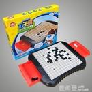 少兒童學生磁性五子棋子初學者黑白棋子五指棋便攜磁石圍棋套裝『快速出貨』