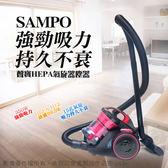 (開箱)SAMPO 聲寶吸力不減吸塵器 HK35 (15孔氣旋 / HEPA H12 / 350W吸力)