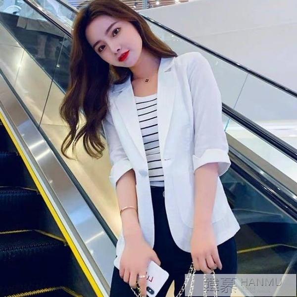 顯瘦小西裝外套女休閒新款韓版修身七分袖薄款西服女 夏季新品