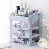 化妝品收納盒抽屜式化妝品收納盒梳妝台收納架桌面塑料多層護膚品置物架