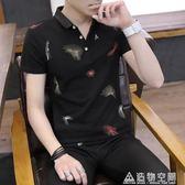 短袖T恤夏季新款韓版男裝潮流襯衫領POLO衫百搭修身翻領上衣衣服 造物空間