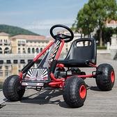 兒童卡丁車四輪腳踏自行車運動健身益智玩具汽車可坐寶寶沙灘童車MBS『潮流世家』