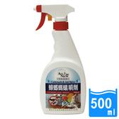 【統新】蟑螂螞蟻噴劑-500ML