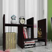 桌面兒童書櫃簡易簡約現代學生收納架辦公桌面格架   LY5038『小美日記』TW