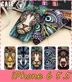 【萌萌噠】iPhone 6 / 6S Plus (5.5吋) 動物磨砂手機殼 PC硬殼 炫彩夜光系列 森林王者 圖騰款 手機殼