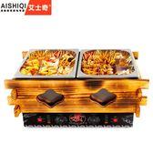 關東煮 電熱18格雙缸關東煮機器商用麻辣燙鍋小吃設備串串香丸子機 igo 非凡小鋪