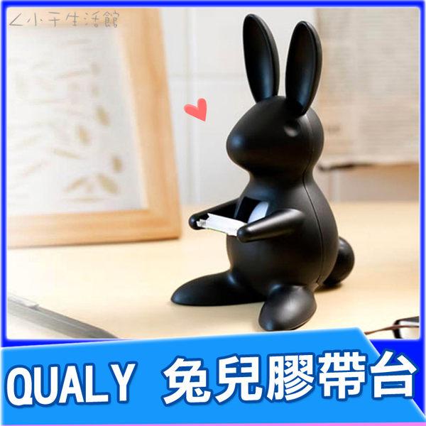 QUALY 兔兒膠帶台 膠台 兔子膠帶台 設計款膠帶台 辦公室文具 事務用具 禮品 交換禮物