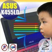 【EZstick抗藍光】ASUS K455 K455LD 系列 防藍光護眼螢幕貼 靜電吸附 (可選鏡面或霧面)