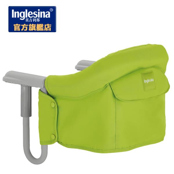 義大利原裝進口 Inglesina Fast桌邊椅-- 居家、旅行的好幫手AY90F6 -- GREEN