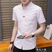 夏季新款短袖男士襯衫韓版修身帥氣潮流條紋休閒襯衣商務寸衫夏裝 晴光小語
