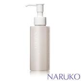 NARUKO牛爾【任2件85折】白玉蘭鑽采超緊緻美白乳液EX 120ml