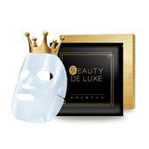 Beauty De Luxe 頂級保濕水嫩膠原面膜1盒