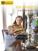 Beeshum寶寶餐椅吃飯嬰兒座椅可折疊便攜式餐桌椅子宜家兒童餐椅