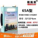 鋰電池12V大容60ah100ah大容量聚合物氙氣燈逆變器戶外鋰電瓶 1995生活雜貨NMS