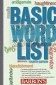 二手書R2YBv1 2009年《BASIC WORD LIST 4e》BARRO