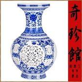 青花瓷花瓶家居擺飾-鏤空大花瓶瓷器擺件{附保證書}[奇珍館]2-arg9