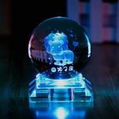 十二星座水晶球發光創意生日禮物情人節禮品男生送女朋友同學閨蜜Mandyc