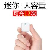 行動電源 充電寶超薄大容量毫安便攜女生可愛手機通用快充行動電源