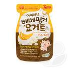 韓國 ivenet 艾唯倪 優格豆豆餅20g-香蕉風味【佳兒園婦幼館】
