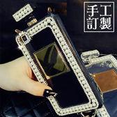 三星 Note8 S8 Plus S8 客製化 水鑽殼 香水瓶 珍珠邊鑽 保護殼 訂做殼 S8手機殼